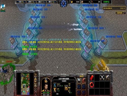 三国天下-自修英雄传1.0.45通用版-3